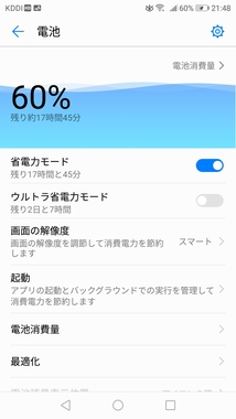 Screenshot_20181206-214845.jpg