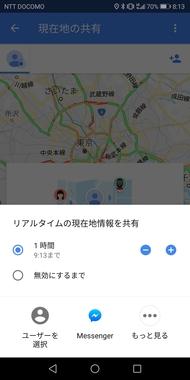 Screenshot_20190109-081327.jpg