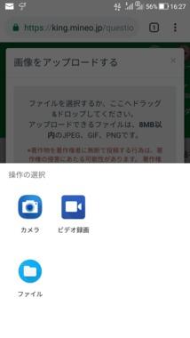 Screenshot_20190314-162725.png