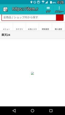 Screenshot_20190315-002836.png