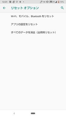 Screenshot_20190415-123101.png