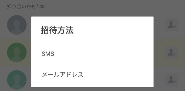 Screenshot_20190415_185201.jpg