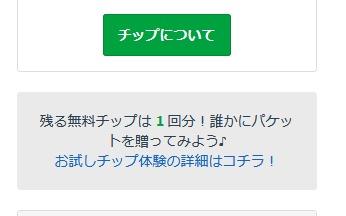 Screenshot_2019-05-14_ハルミちゃんさんのページ_マイネ王.png