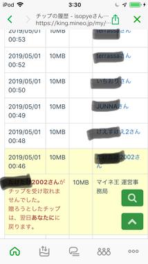 1CCA666A-DEDB-4A7D-90D7-3F0A6F607F02.jpeg