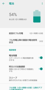 Screenshot_20190523_093921.png