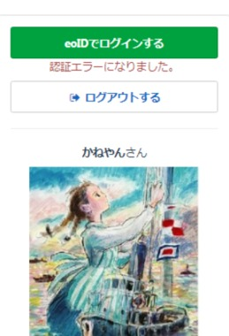 FireShot_Capture_052.jp.png