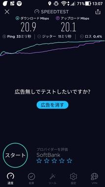 Screenshot_20190612-130753.jpg