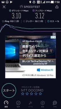 Screenshot_20190613-075013.jpg