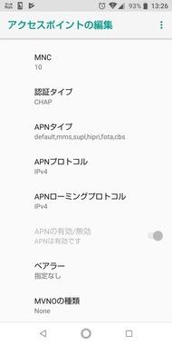 Screenshot_20190614-132652.png