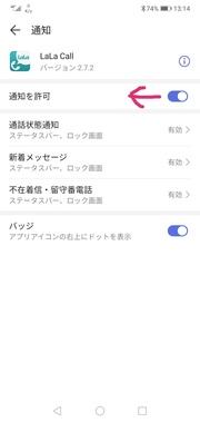 Screenshot_20190719_131503.jpg