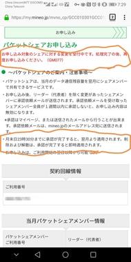 Screenshot_20190722_072957.jpg