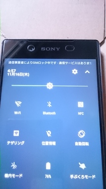 DSC_2472.JPG