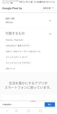Screenshot_20190824_212317_com.android.chrome.jpg