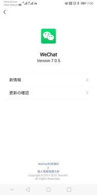 Screenshot_20190911_070024_com.tencent.mm.jpg