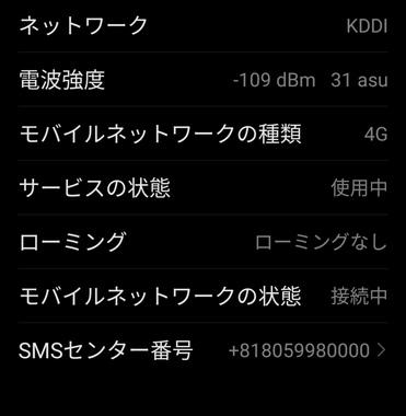 Screenshot_20190911_192122.jpg