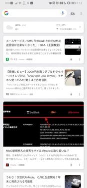 Screenshot_20190912_014739.jpg