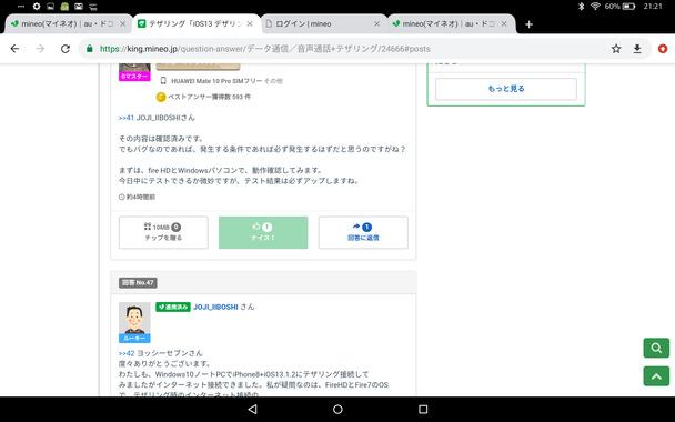 Screenshot_2019-10-03-21-21-36.png