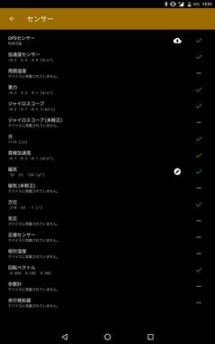 Screenshot_20191018-135102.png