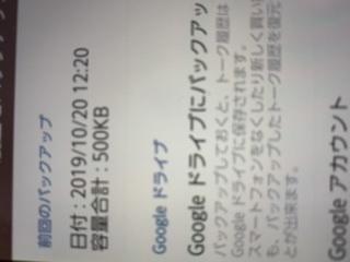 A8EF1216-E913-4715-9819-60F6FFD1B1E8.jpeg