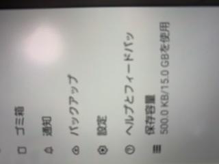 30A4FDAB-4CA3-4FE0-9BEE-E5D7B50B5858.jpeg