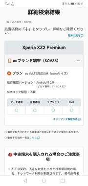 Screenshot_20191108_151153_com.android.chrome.jpg