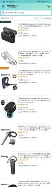 Screenshot_20191110_211307_com.amazon.mShop.android.shopping.jpg