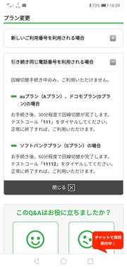 Screenshot_20191121_160953_com.android.chrome.jpg