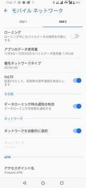 Screenshot_20191202-110226002.jpg