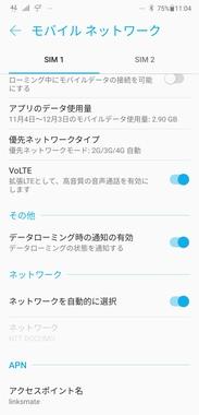 Screenshot_20191202-110442478.jpg