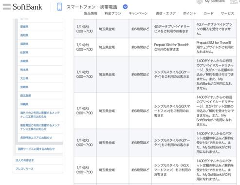 スクリーンショット_2020-01-14_4.53.04.png