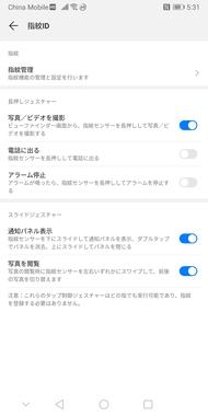 Screenshot_20200114_053148_com.android.settings.jpg