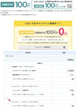 スクリーンショット_2020-01-14_15.25.29.png