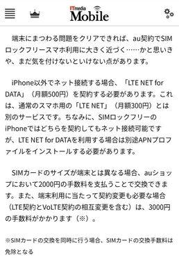 Screenshot_20200116-134635-02.jpeg