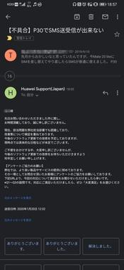 Screenshot_20200122_185756.jpg