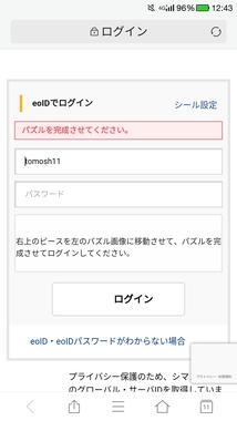 Screenshot_20200124-124333.jpg