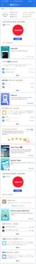 Screenshot_20200126_070321_com.estrongs.android.pop.jpg