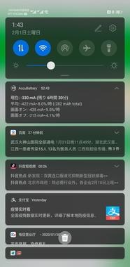 Screenshot_20200201_014317_org.mozilla.firefox.jpg