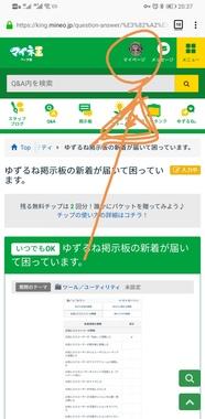 Screenshot_20200325_203740.jpg