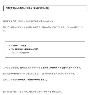名称未設定_2.jpg