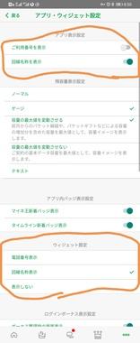Screenshot_20200327_085021.jpg