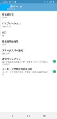 Screenshot_20200327-222017_Mail(CS)_2.jpg