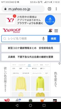 Screenshot_20200328-183229.jpg
