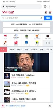 Screenshot_20200328_174015_com.android.chrome.jpg