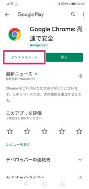 Screenshot_20200328_221056.jpg
