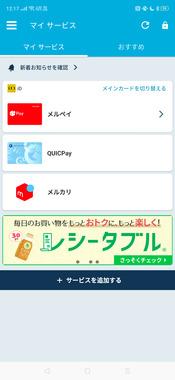 Screenshot_2020-04-04-12-17-25-09.png