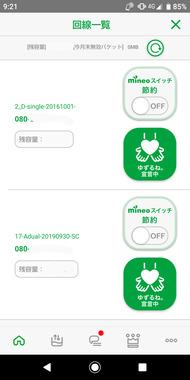 Screenshot_20200520-092137_2.png