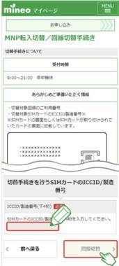 スクリーンショット_2020-05-23_18.39.10.png