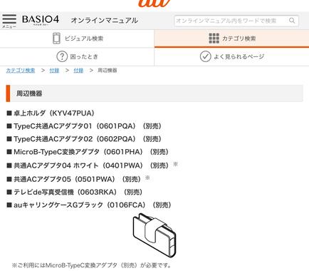 47B065DA-D185-4896-8E1C-967B61646265.jpeg
