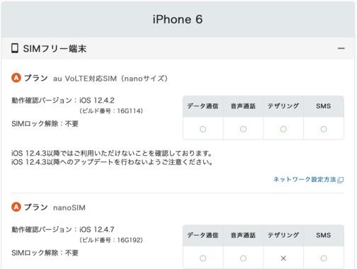 スクリーンショット_2020-07-01_6.50.09.png