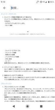 Screenshot_20200701-091021.png